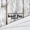 KAIF.FM. Радио Кайф.фм. Официальная группа