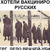 АлександрРесовский