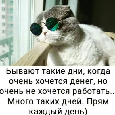 Иван Иваныч, Первоуральск