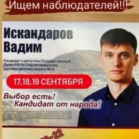 РасимаМанаева