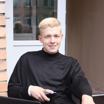 Артём Широков, Рязань