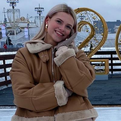 Лиза Приходько, Москва