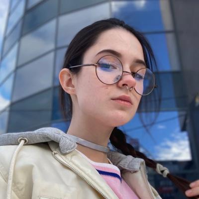 Лия Мармеладова