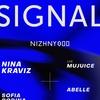 Signal Nizhny 800