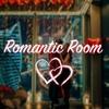Свидание в Москва-сити Romantic Room