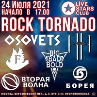 24.07.2021 - ROCK TORNADO - Москва, Live Stars