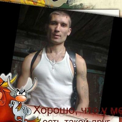 Сева Савенков, Донецк