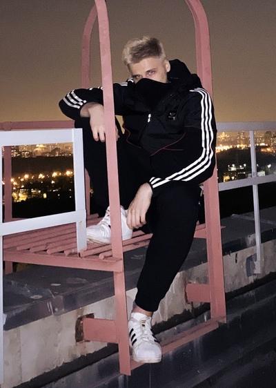 Славик Ерузин