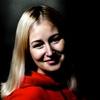Natalya Akatyeva