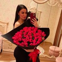 ЕленаГерасимова