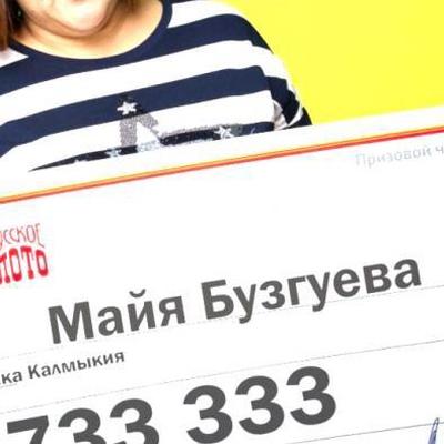 Alina Sokolova