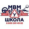 Odintsovo Motokross