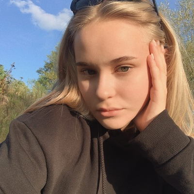 Alina Wunder