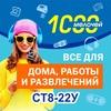 Авазбек Бадалмуротович 8-109