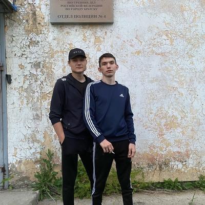Даниил Константинопольский, Новосибирск
