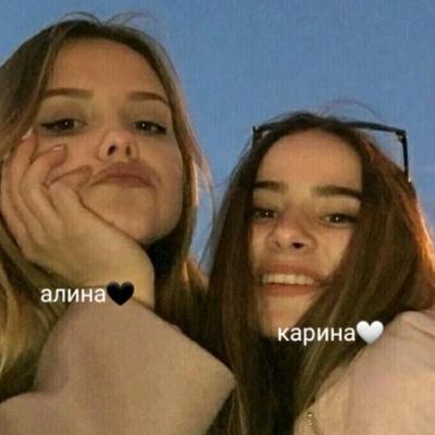 Карина Катринова, Москва
