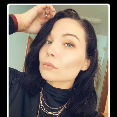 Яна Игнатьева