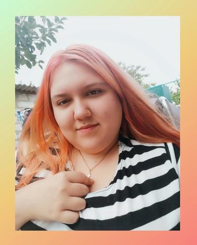 Виктория Шевчук, Покровское