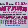 Анатолий Μатвеев 6-02,6-02А