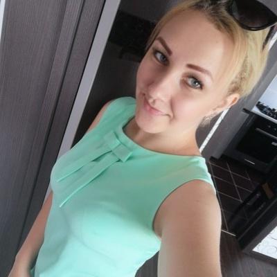 Albina Marennikova, Николаевка