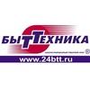 БыТТехника — интернет-магазин бытовой техники