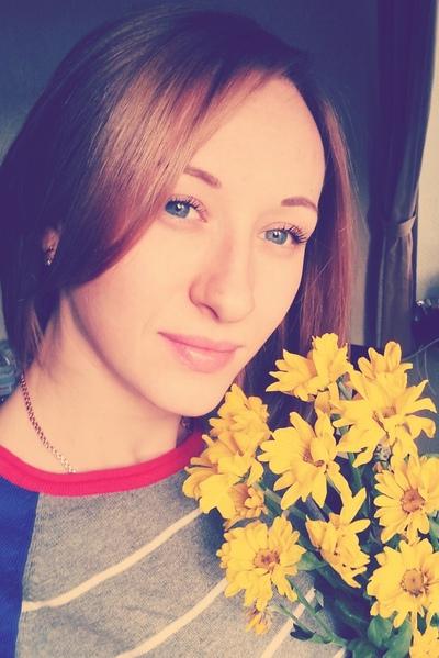 Диана Не-Девликамова, Симферополь