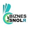Готовый Бизнес Онлайн   «BizneSSNOLЯ»