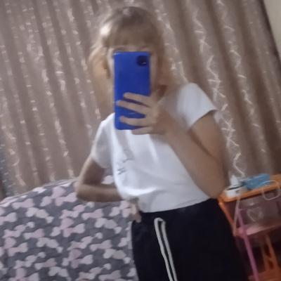 Екатерина Репина