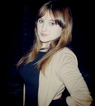 Ева Наварская