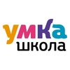 Умка Школа, Красноярск