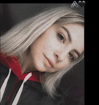 Катя Домбровская, Аршалы