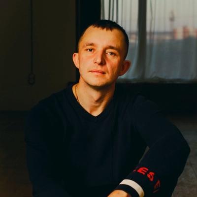 Саня Берсенёв