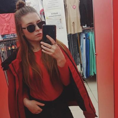 Александра Видулина, Улан-Удэ