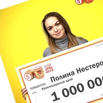 Регина Артамонова