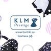 KLM-Prestige