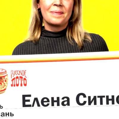 Алия Леонтьева