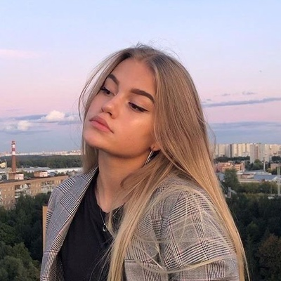 Настя Васильева, Кудымкар