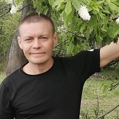 Дмитро Дмитро