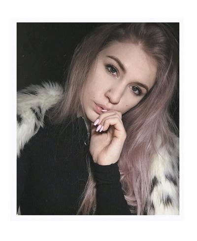 Anastasia Sergeevna