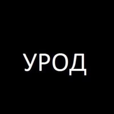 Рина Белая
