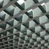 Подвесные потолки Ермак
