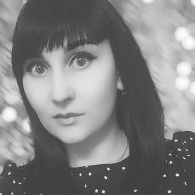 Ксения Гудз