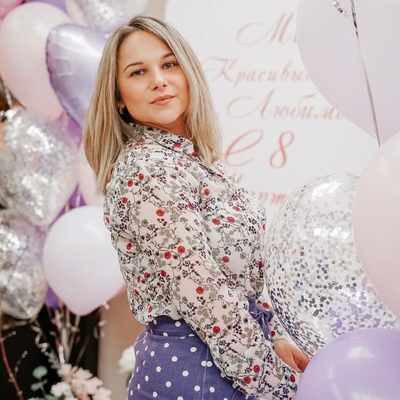 Кристина Ярлыкова