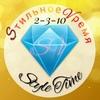 TV -SHOP SADOVOD 2-3-10