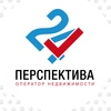 Перспектива 24 - Уфа