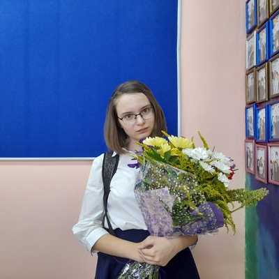 Вероника Акулова, Валдай