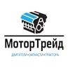 МоторТрейд - купить двигатели ЯМЗ
