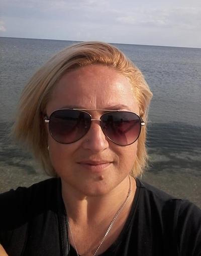 Тамара Дутчак