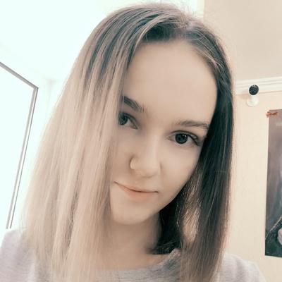 Дарья Буняева, Краматорск