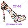 Нурила Асранова 33-19